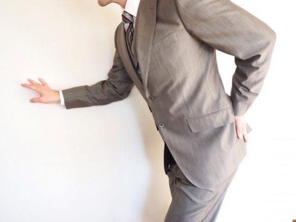 腰椎分離すべり症の正しい対処法